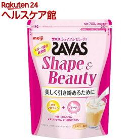 ザバス シェイプ&ビューティ ミルクティー風味(700g(約50食分))【zs06】【ザバス(SAVAS)】