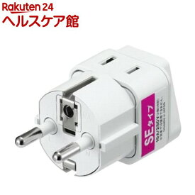 海外用変換プラグ SEタイプ 2個口コンセント付 HPU6(1コ入)【ヤザワ】