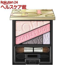 コフレドール ビューティオーラアイズ 07(3.5g)【コフレドール】[リップ 口紅 ルージュ]