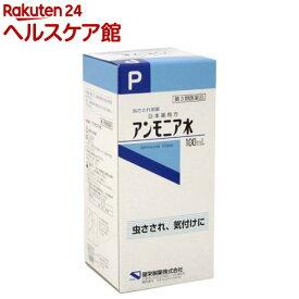【第3類医薬品】健栄製薬 日本薬局方 アンモニア水(100ml)【ケンエー】