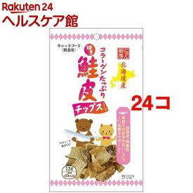 にゃん厨房 焼き 鮭皮チップス(12g*24コセット)