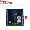 焼のり (青)(10枚入*2コセット)【杉浦水産】