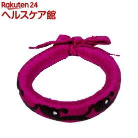 ハーバルカラー 犬用 Sサイズ ピンク(1コ入)