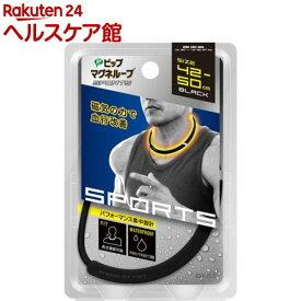 【企画品】ピップ マグネループSPORTS 42-50cm BLACK(1本)【ピップ マグネループ】