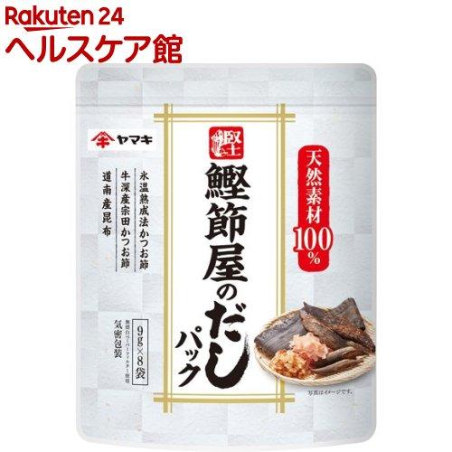 ヤマキ 鰹節屋のだしパック(9g*8袋入)【ヤマキ】