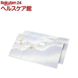 たとう紙 波柄 羽織・帯用(2枚入)