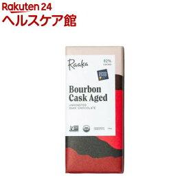 ラーカチョコレート オーガニックバーボンキャス・ローチョコレート82%(50g)
