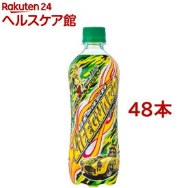 チェリオ ライフガード(500mL*48本)【チェリオ】