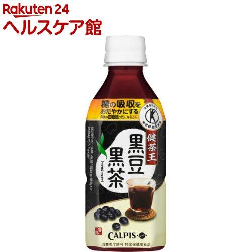 健茶王 黒豆黒茶(350mL)【健茶王】