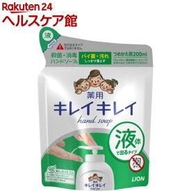 キレイキレイ 薬用液体ハンドソープ つめかえ用(200ml)【slide_7】【キレイキレイ】