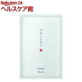 スイサイ 3Dマスク(4枚入)【suisai(スイサイ)】