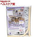 汚れ防止透明テーブルカバー 120*150(1枚入)【アイメディア】