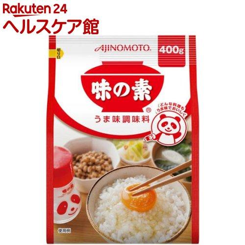 味の素(400g)【味の素(AJINOMOTO)】