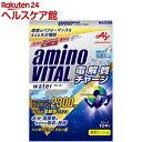味の素 アミノバイタル電解質チャージ ウォーター(10本入)【アミノバイタル(AMINO VITAL)】