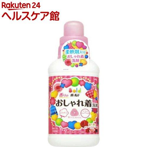 ボールド 香りのおしゃれ着洗剤 わくわくベリー&フラワーの香り(500g)(500g)【ボールド】