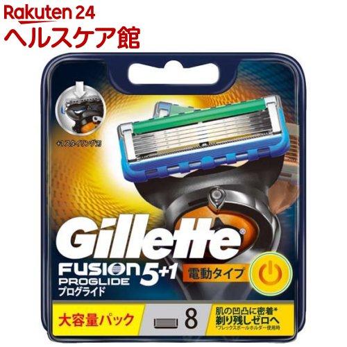 ジレット プログライドパワー 替刃8B(8コ入)【ジレット】