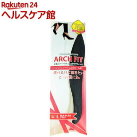 アーチフィット L ブラック 24-24.5cm(1足組)【アーチフィット】
