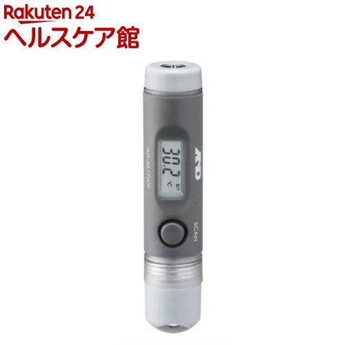 A&D 防水型赤外線放射温度計 AD-5617WP(1コ入)【A&D(エーアンドデイ)】【送料無料】