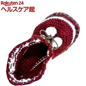 すべりにくい手編みルームシューズ 手作りセット エンジ M(1セット)