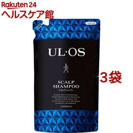 ウルオス(UL・OS/ウル・オス) 薬用スカルプシャンプー つめかえ用(420ml*3袋セット)【ウルオス(UL・OS)】