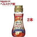 味の素(AJINOMOTO) オリーブ&ガーリックレッドペパーフレーバーオイル(70g*2本セット)【味の素(AJINOMOTO)】
