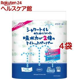 エリエール シャワートイレのためにつくった吸水力2倍のトイレットペーパー リーフ柄(18ロール*4袋セット)【エリエール】