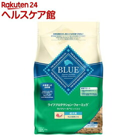 BLUE ライフプロテクション・フォーミュラ 成犬用 ラム&玄米レシピ(2.5kg)