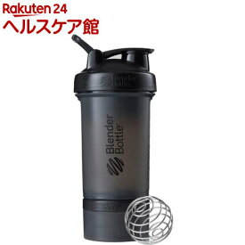 ブレンダーボトル プロスタック 650ml フルカラーブラック(1コ入)【ブレンダーボトル(Blender Bottle)】