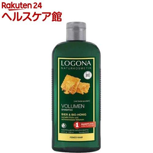 ロゴナ ボリュームシャンプー ビール&はちみつ(250mL)【ロゴナ(LOGONA)】【送料無料】
