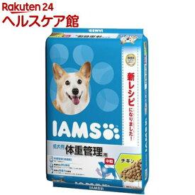 アイムス 成犬用 体重管理用 チキン 中粒(12kg)【dalc_iams】【m3ad】【アイムス】