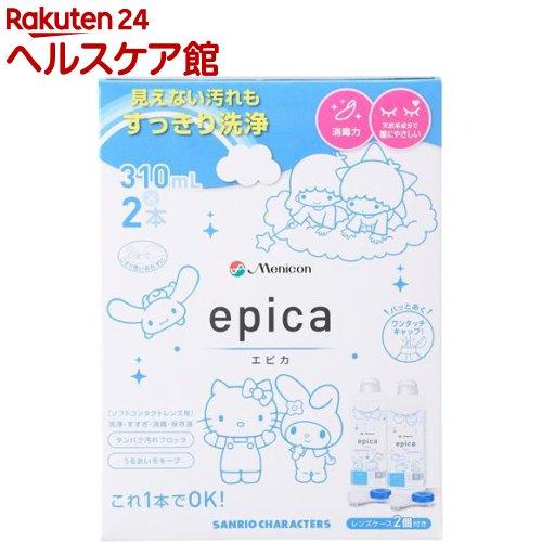 【企画品】メニコン エピカ(サンリオ)(310mL*2本入)【エピカ】