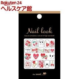 ナミエ ネイルルック NL-088(1シート)
