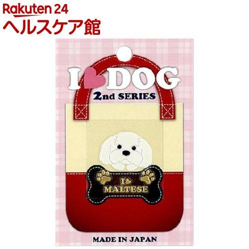 彩蒔絵シール アイ ラブ ドッグ2 12マルチーズ(1枚入)