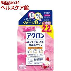 アクロン おしゃれ着洗剤 フローラルブーケの香り 詰め替え(900ml)【spts5】【slide_e1】【アクロン】