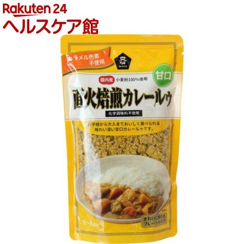 ムソー 直火焙煎カレールゥ・甘口 10382(170g)