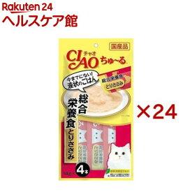 チャオ ちゅ〜る 総合栄養食 とりささみ(14g*4本入*24袋セット)【ちゅ〜る】