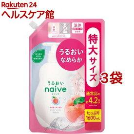 ナイーブ ボディソープ 桃の葉エキス配合 詰替用(1600ml*3袋セット)【ナイーブ】