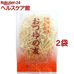 坂利製麺所 おつゆの友(そうめんふし)(100g*2コセット)【坂利製麺所】