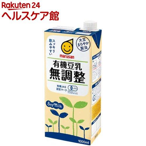 マルサン 有機豆乳 無調整(1L*6本入)【送料無料】
