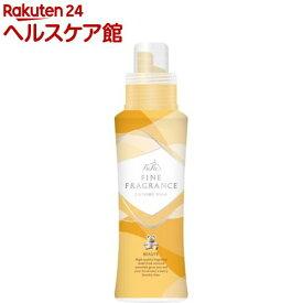 ファーファファインフレグランス ウォッシュ 洗濯用洗剤 ボーテ(400ml)【ファーファ】