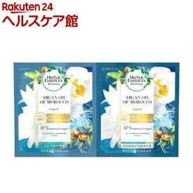 ハーバルエッセンス ビオリニューモロッカンオイル シャンプー コンディショナー(12ml+12g)【more99】【ハーバルエッセンス(Herbal Essences)】