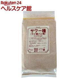 パイオニア企画 サワー種 ライ麦パン用(250g)【パイオニア企画】