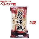 大和のおつゆ麩(30g*2コセット)【坂利製麺所】