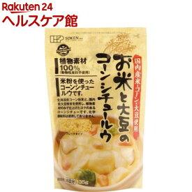 創健社 お米と大豆のコーンシチュールウ(135g)【spts2】