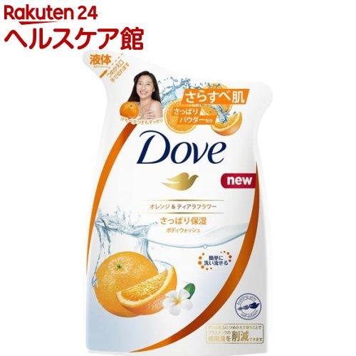 ダヴ ボディウォッシュ スプラッシュ 詰替(360g)【ダヴ(Dove)】