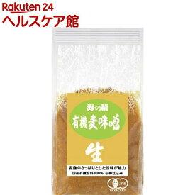 海の精 国産有機麦味噌 10776(1kg)