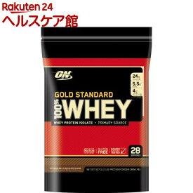国内正規品 ゴールドスタンダード100% ホエイ エクストリーム ミルクチョコレート 袋(907g)【オプティマムニュートリション】