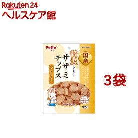 ペティオ ササミチップス ソフトタイプ(120g*3コセット)【ペティオ(Petio)】