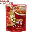 カゴメ 野菜たっぷり トマトのスープ(160g)【カゴメ】
