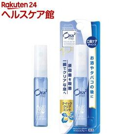 オーラツーミー 薬用マウススプレー クイッククリアミント(6mL)【Ora2(オーラツー)】